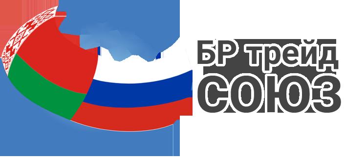 БР Трейд Союз